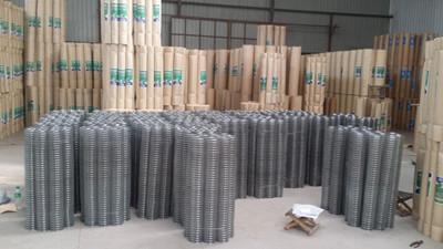 电焊网(内外墙保温)
